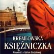 Kremlowska księżniczka. Sprawa Galiny Breżniewej – Jewgienij Dodolew