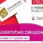 """Jesień pełna gorących okazji, czyli Avenida Poznań z akcją """"Szaleństwo zakupów"""""""